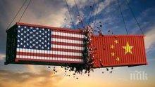 """Китай призова САЩ """"да не злоупотребяват със сила"""""""
