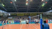 ЛЕТЯЩ СТАРТ: Волейболистите откриха годината с победа