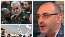 НА РЪБА НА ВОЙНАТА - Милен Керемедчиев: Техеран е с лимитирани възможности за отговор на САЩ