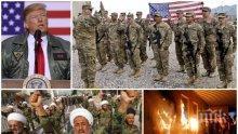 НАПРЕЖЕНИЕТО ПРОДЪЛЖАВА ДА РАСТЕ! Ирак налива масло в огъня - гони американците и постави ултиматум