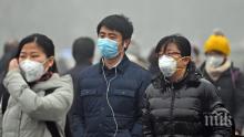 Непозната пневмония приижда от Китай