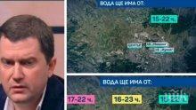 КРИЗАТА В ПЕРНИК - Кметът Станислав Владимиров: Имам отлична връзка с премиера, но надолу се къса веригата. Вярвам, че прокуратурата ще си свърши работата и ще има наказани