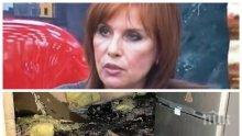 ЕКСПЛОЗИЯ: Мощен взрив разби апартамента на Кичка Бодурова (СНИМКИ)