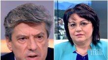 Антоний Гълъбов посече Корнелия Нинова: Вотът на недоверие е политически пиар на БСП