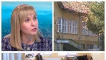 Омбудсманът Диана Ковачева за дома на ужасите в Горско Косово: Шокирани сме, че половината болни в дома са починали за 1 година