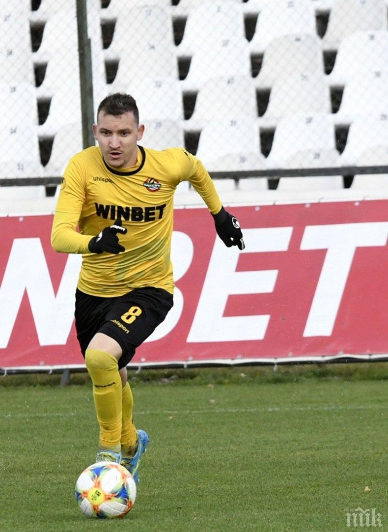 Голямата звезда на Ботев (Пловдив) отрече, че е пред трансфер в турски гранд