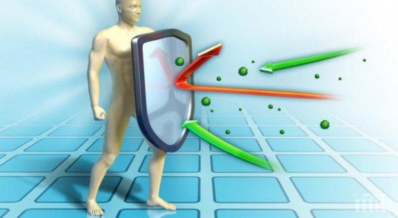 Как да разберем, че имунитетът ни е сринат