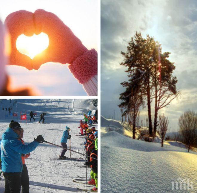 Какво ще е времето през първата половина на януари? След слънцето се задава...
