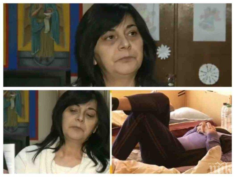 Директорката на дома с 24-те смъртници с шокиращи разкрития! Болницата й пращала умиращи с деменция