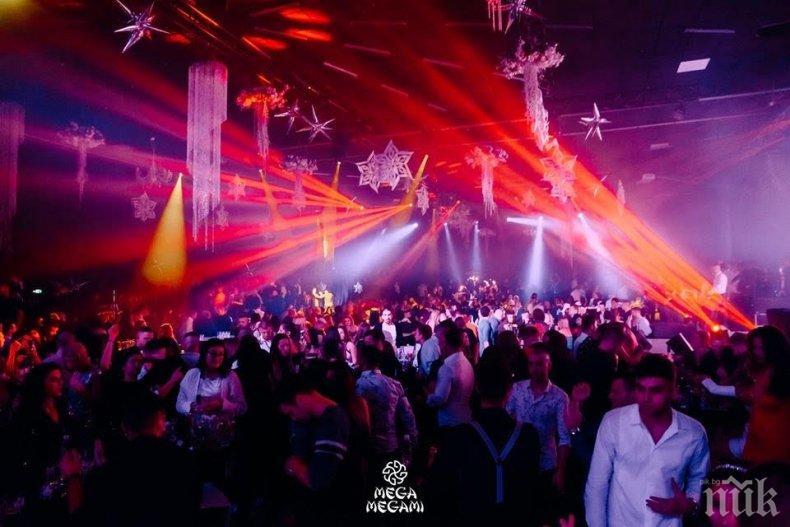 Стотици гости на Megami Club – Hotel Marinela посрещнаха 2020 година в две зали с Анелия, Преслава и Софи Маринова (СНИМКИ)