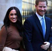 БОМБА: Хари и Меган се местят в Канада