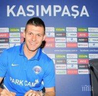 Роден национал трансферна цел на ЦСКА-София и Лудогорец
