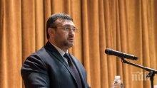 Министър Маринов представи новия ректор на Академията на МВР