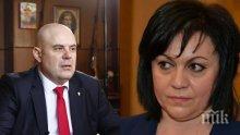 ПЪРВО В ПИК: Корнелия Нинова провали срещата с главния прокурор - планирала да трупа политически дивиденти на гърба на обвинението, но Гешев я отряза