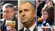 ИЗВЪНРЕДНО В ПИК TV: Нинова и Карадайъ с първи коментари след заседанието на КСНС (ОБНОВЕНА)