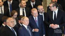 """ИЗВЪНРЕДНО В ПИК! Борисов разговаря с Путин, Ердоган и Вучич преди откриването на """"Турски поток"""" (СНИМКИ)"""