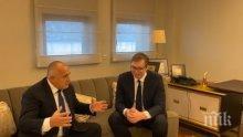 ПЪРВО В ПИК TV: Борисов разговаря с Вучич в Истанбул (ОБНОВЕНА)