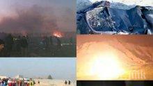 """НА ЖИВО: Украинският """"Боинг"""" изгорял като факла - самолетният концерн събира информация за катастрофата (СНИМКИ 18+)"""