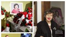 Изнасят 40 дни от кончината на Стоянка Мутафова на 14 януари