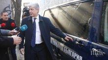 Министър Нено Димов вече е в Националното следствие
