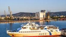 Пускат на търг 10 пристанища в Гърция