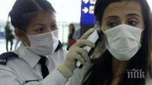 Опасно: Китай заплашен от епидемия на неизвестна досега пневмония