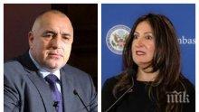 ПЪРВО В ПИК TV: Борисов и американският посланик откриха Стратегическия диалог България - САЩ с голяма новина за визите! Премиерът със силни думи: Изграждаме най-мощната енергийна система (ОБНОВЕНА/СНИМКИ)