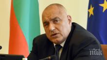 ПЪРВО В ПИК: Борисов изпрати съболезнователна телеграма до премиера на Украйна