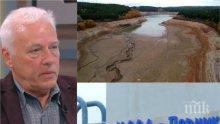 """ЕКСПЕРТНО: Хидрогеолог с важни новини за кризата в Перник и как може да се напълни язовир """"Студена"""""""