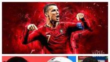 КОЛЕКЦИОНЕР: Кристиано Роналдо блесна с часовник за половин милион долара - футболната звезда си сверява времето с $ 2.5 млн.