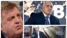 ИЗВЪНРЕДНО В ПИК! Каракачанов избухна с нов коментар покрай ареста на Нено Димов и оставката му: Не чакам в ступор! Не чакам някой да ми каже какво да правя