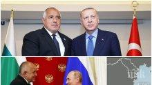 """Исторически ден за България: Премиерът Борисов открива """"Турски поток"""" с Путин и Ердоган - страната ни се превръща в газов хъб и ключов източник на енергийна сигурност на Балканите"""