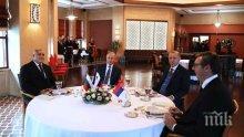ПЪРВО В ПИК: Започна работната вечеря между Борисов, Путин, Ердоган и Вучич (СНИМКИ)