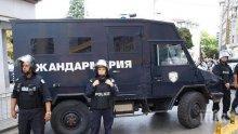 Психар вдигна накрак полицията в София - барикадира се в апартамент