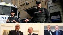 Драконовски мерки за сигурност в Истанбул! Над 7000 полицаи охраняват Ердоган, Путин, Борисов и Вучич