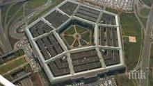 От Пентагона оцениха ракетните удари на Иран по военните бази на САЩ в Ирак</p><p> </p><p>