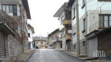 Тетевен се похвали с нов облик, над 50 ремонтирани улици, училища и обществени сгради (СНИМКИ)