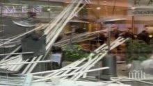 Покрив на кафене се срути в търговски център в Истанбул, има ранени