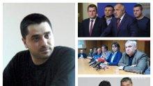 САМО В ПИК TV: Социалистът Цветан Фиков разкри има ли червен заговор за сваляне на правителството и какво ще е бъдещето на Нинова и компания (ОБНОВЕНА)
