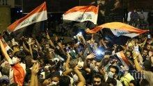 ЗАПОЧНА СЕ: Германия изтегля част от военния си контингент в Ирак