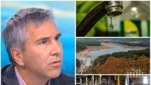 """ГОРЕЩА ТЕМА! Шефът на """"Стомана"""" категоричен - от ВиК-Перник подавали повече вода от необходимото: Писахме, никой не взе мерки"""