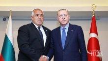 ПЪРВО В ПИК TV: Горещи новини от срещата на премиера Бойко Борисов с турския президент Реджеп Ердоган (СНИМКИ)