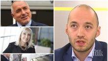 ПОД ЛУПА! Димитър Ганев обясни защо Борисов още не е взел главите на Нено Димов и Петя Аврамова заради водната криза в Перник