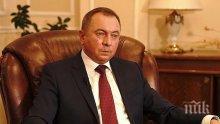 Първите дипломати на САЩ и Беларус обсъдиха двустранните отношения