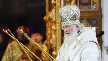 """Руският патриарх Кирил отслужи коледна литургия в катедралата """"Христос Спасител"""" (ВИДЕО)"""