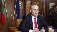 Главният прокурор Иван Гешев с разпореждане за незаконните боклуци и сметища