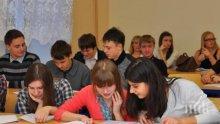 МОН: Учебните часове на втора смяна да приключват до 18,30