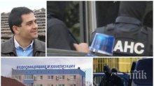 ОТ ПОСЛЕДНИТЕ МИНУТИ: Акциите продължават с пълна сила! МВР и ДАНС нахлуват във ВиК-Пловдив