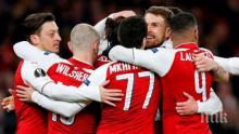 Арсенал се промъкна в четвъртия кръг на турнира за Купата на Англия
