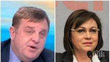 ОСТЪР КОМЕНТАР: Каракачанов разсипа Корнелия Нинова за вота на недоверие